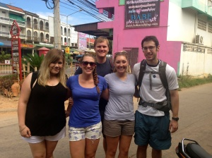 Nicole, Sarah, Eli, and Mark. Some great friends!